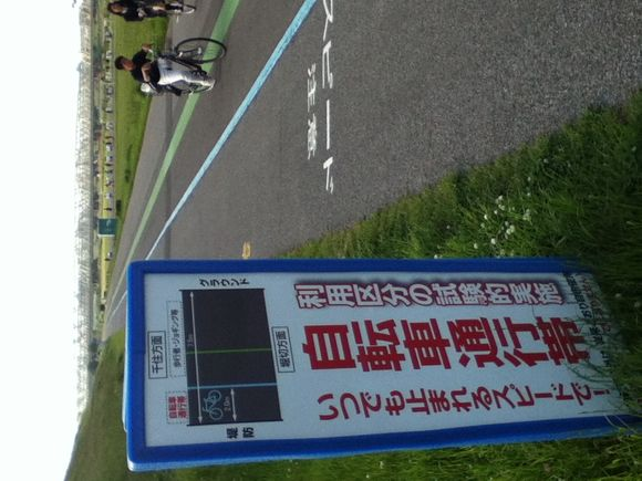 image from http://yoshihiro-nitta.weblogs.jp/.a/6a01348845e08b970c016305987242970d-pi